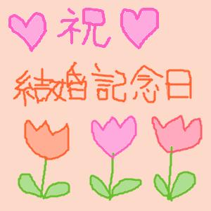 Cocolog_oekaki_2009_11_12_03_38
