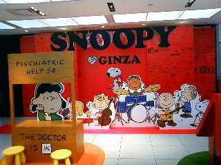 Snoopy_loves_ginza1