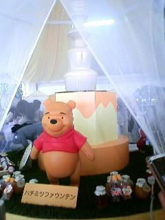 Pooh120805_150633